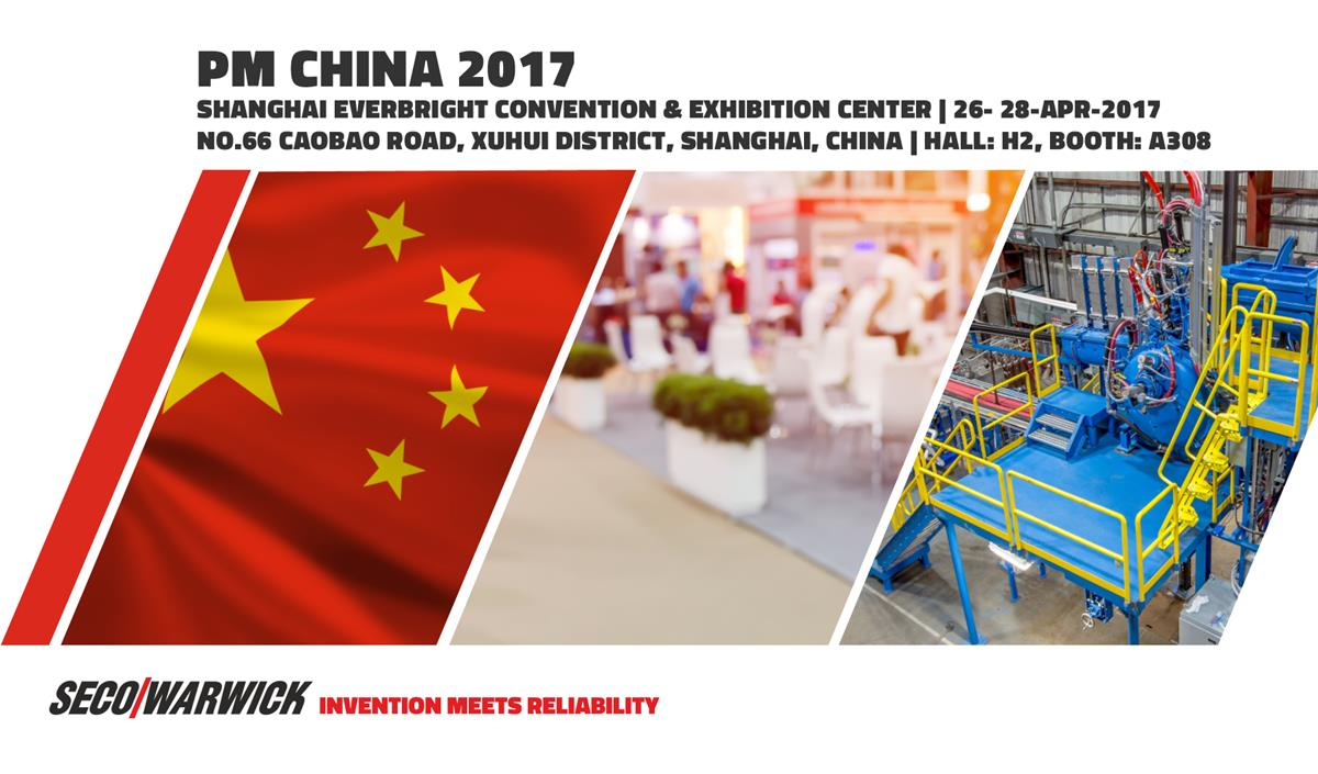 Metal Powder Production Systems at Powder Metallurgy China 2017