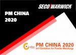PM China 2020