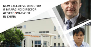 SECO/WARWICK RETECH в Китае назначает новых управляющих директоров