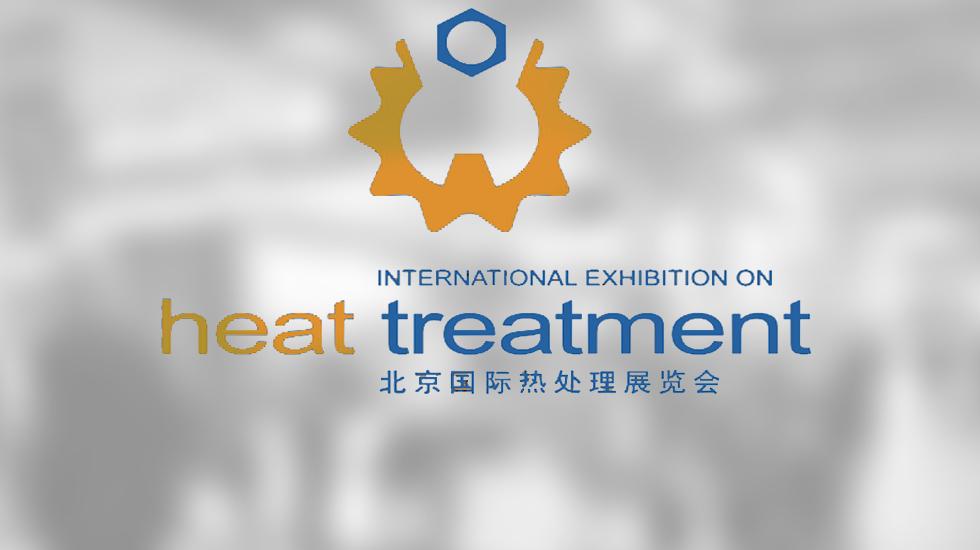 Heat_Treat_logo_www_2